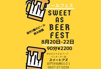 BEER FESTA開催‼ ビール祭りやります!